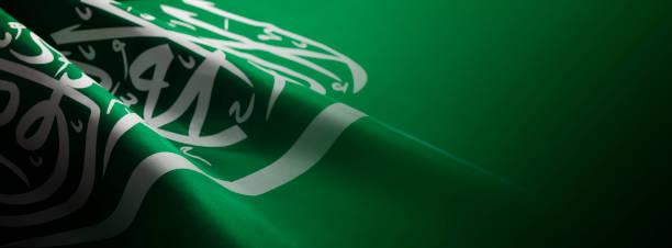 사우디 아라비아 국기, 성명 번역 : 하나님하지만 알라, 무하마드는 알라의 메신저입니다, 국가 날과 국가 행사에 사용합니다. - saudi national day 뉴스 사진 이미지