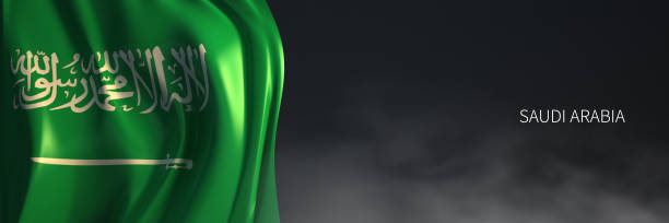 어두운 배경과 사우디 아라비아 플래그. 중동 국가 플래그의 3d 렌더링. - saudi national day 뉴스 사진 이미지