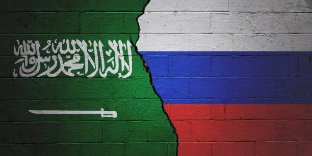 Saudi Arabia vs Russia stock photo