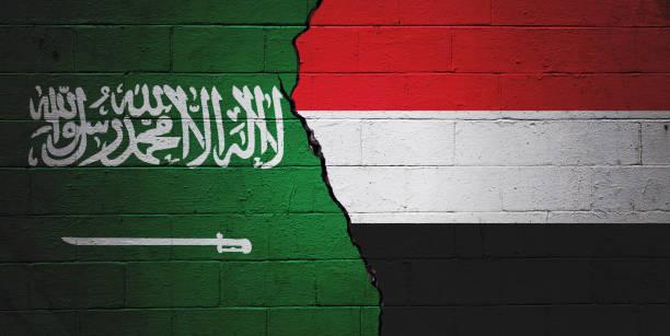 Saudi Arabia vs Yemen stock photo