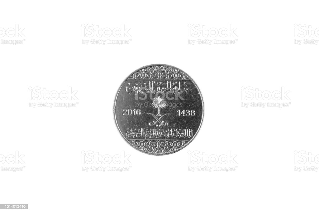 Saudi Arabian 5 Halalas Coin Isolated On A white Background stock photo