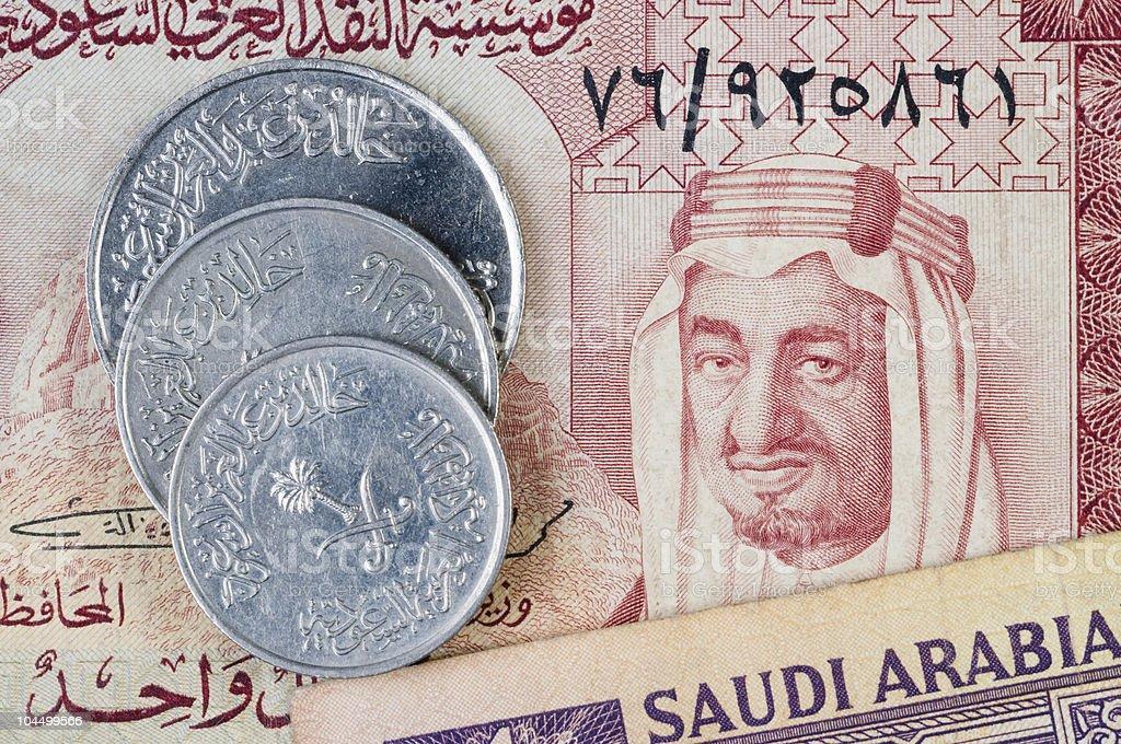 Saudi Arabian banknotes & coins stock photo