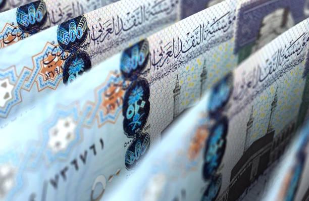 Saudi Arabian Riyals Closeup stock photo