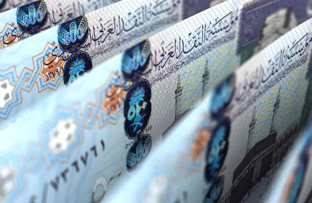 Saudi Arabian Riyals Closeup stock photo