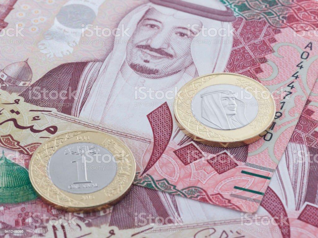 Saudi Riyal 100 Banknote Und Neue Münze Zeigt König Salman Von Saudi
