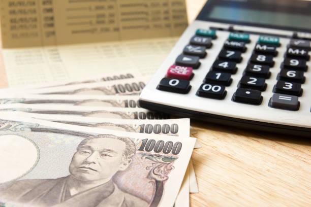 アカウント passbok、日本円、電卓を保存 - 電卓 ストックフォトと画像