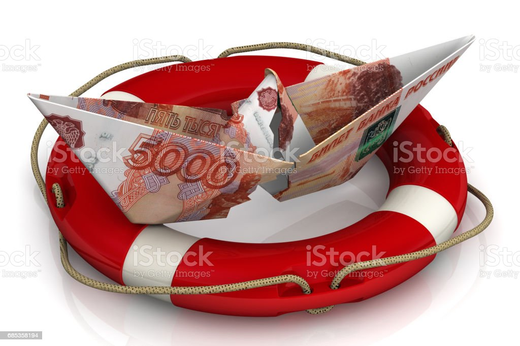Saving the Russian economy foto de stock royalty-free
