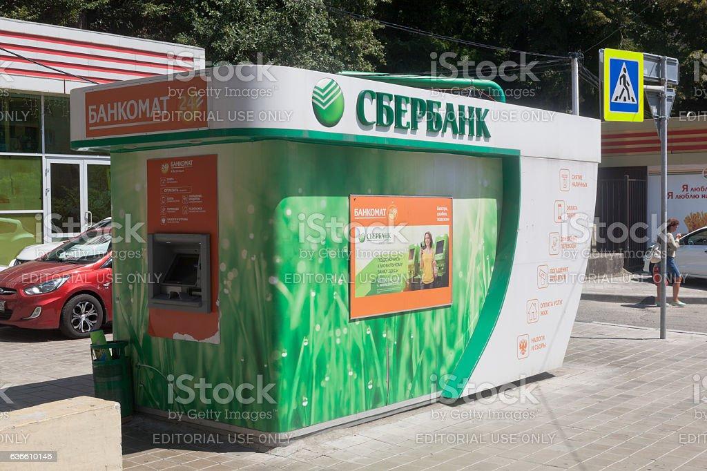 Savings Bank ATM on Lenin Street in resort settlement Adler stock photo