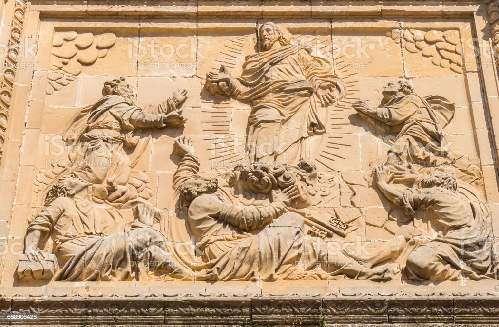Savior Chapel (El Salvador) detail facade, Ubeda, Jaen, Spain royalty-free stock photo