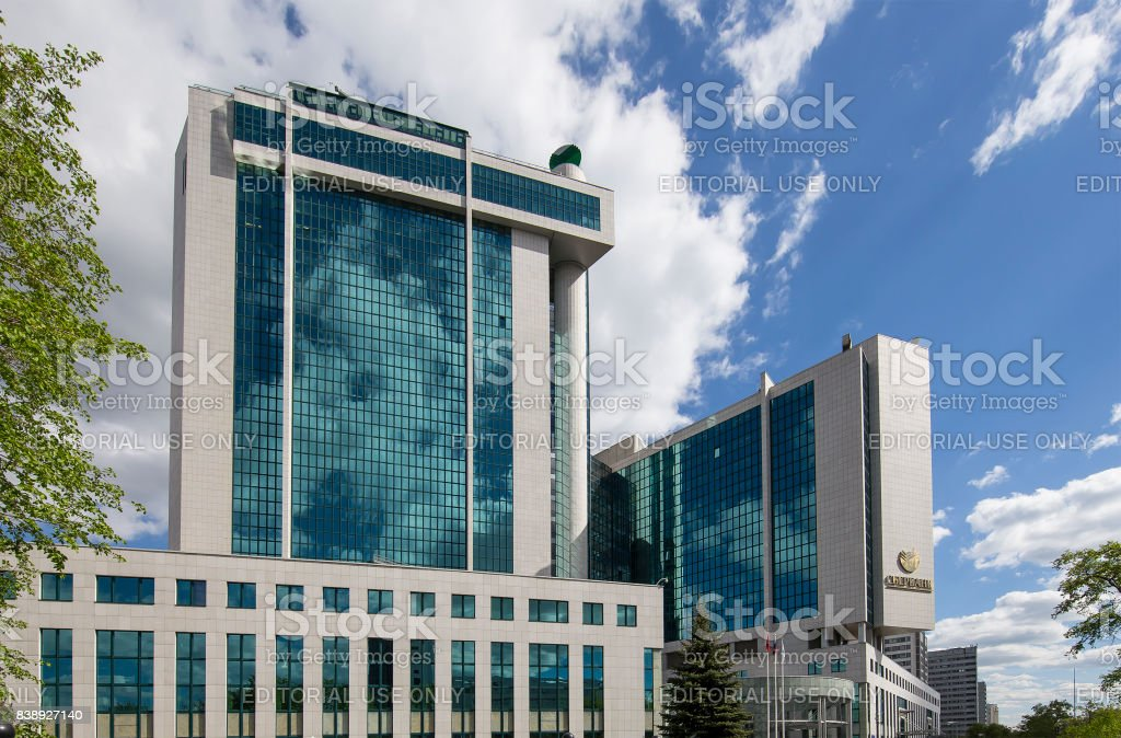 Sberbank head office in Moscow, Russia. Central Head Office