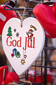 istock Scandinavian Merry Christmas with the words God Jul on wooden 1181654821