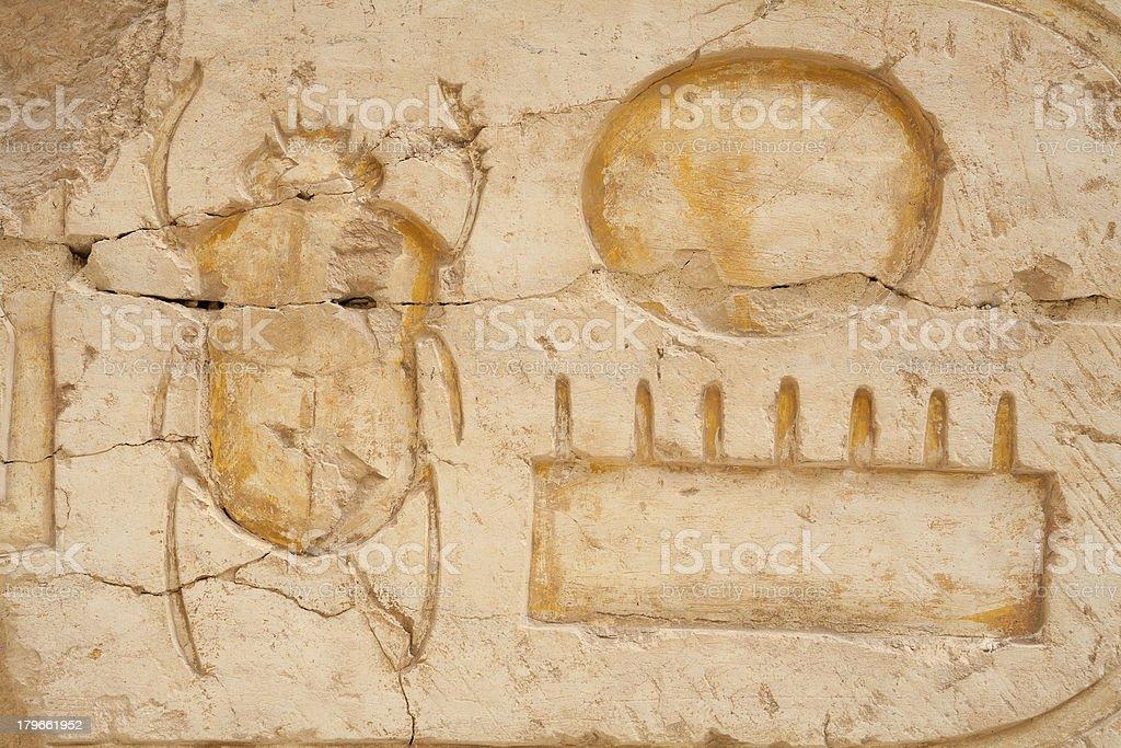 Scarab beetle. Egypt royalty-free stock photo