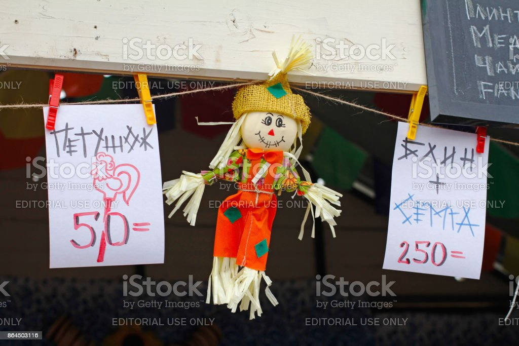 Scarecrow and price tags on the occasion of the arrival of spring in Gorky Park stock photo