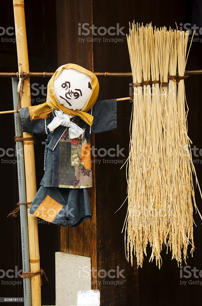 Scarecrows japanese style stock photo