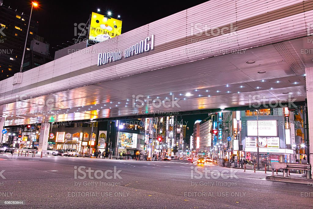 Scenery of Roppongi intersection at night stock photo