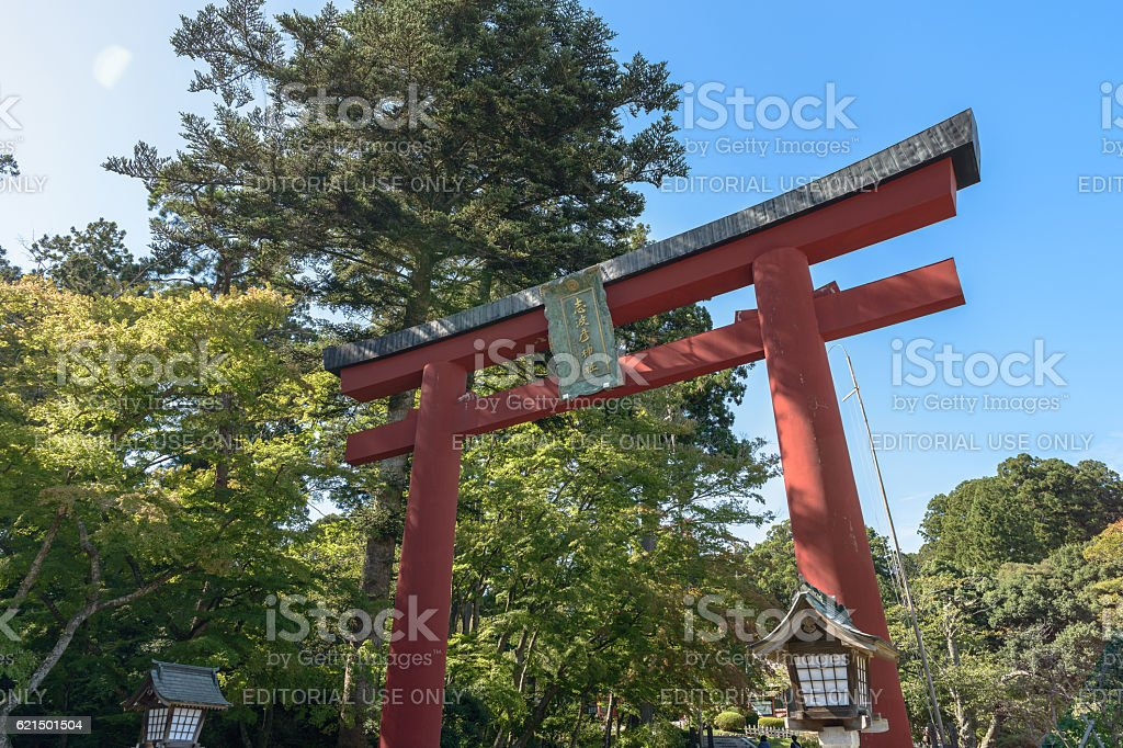 Scenery of the Shiogama jinja shrine foto stock royalty-free