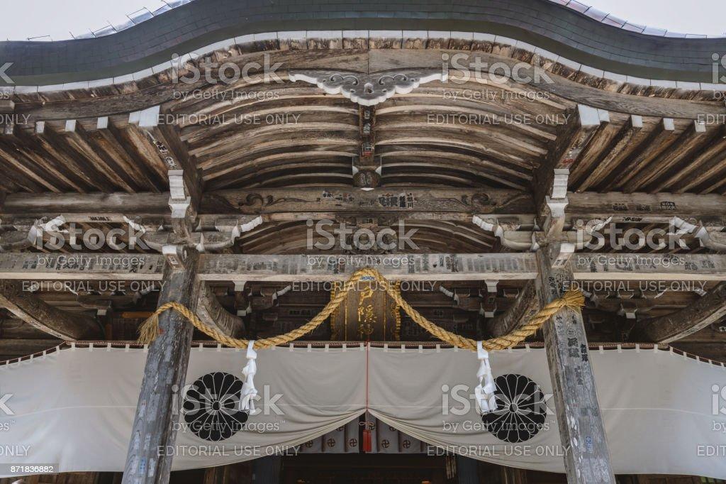 Scenery of the Togakushi-jinja Chusha shrine stock photo