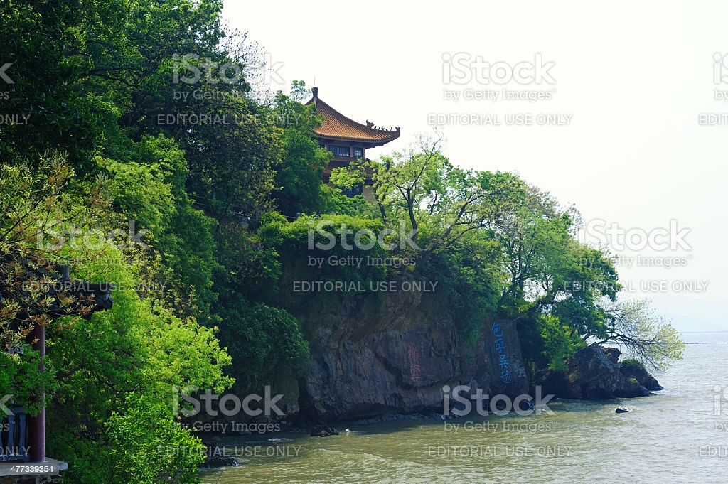 Scenery of Yuantouzhu Park in Wuxi stock photo