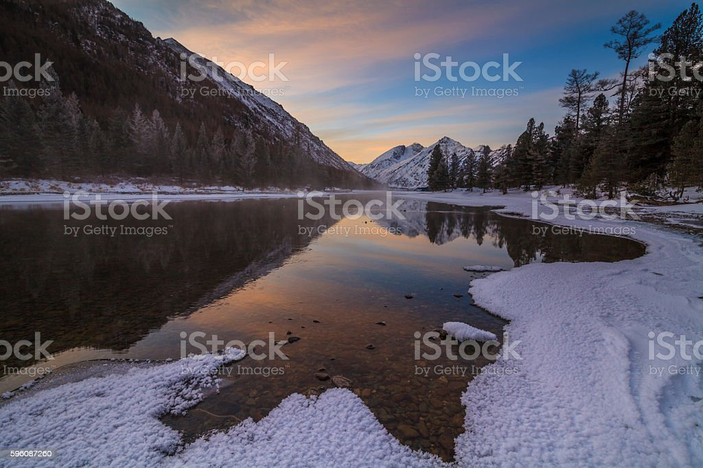 Scenic winter landscape on the background of a beautiful sunset. royalty-free stock photo