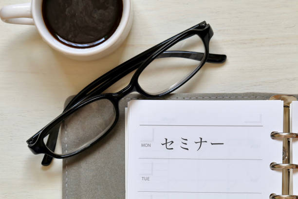 Schedule スケジュール メモ stock pictures, royalty-free photos & images