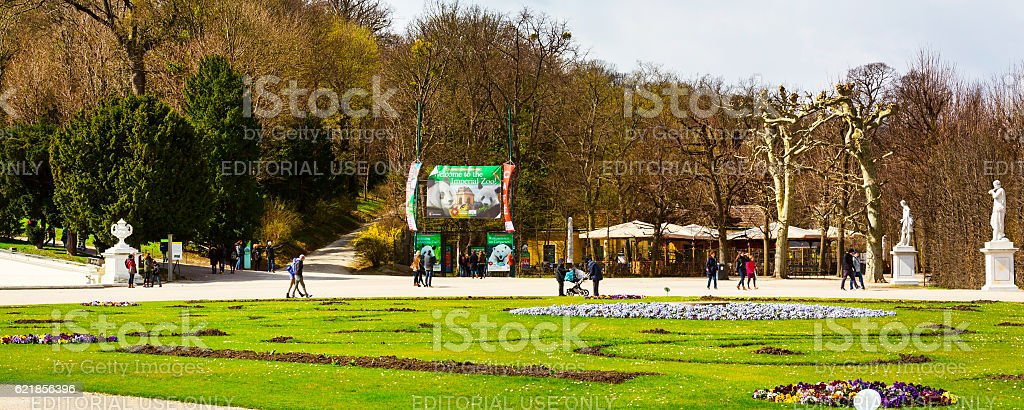Schonbrunn Zoo Entrance And People Walking Around Stock Photo More