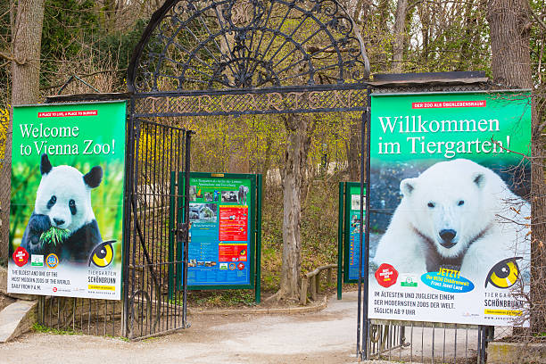Schonbrunn zoo entrance gate stock photo