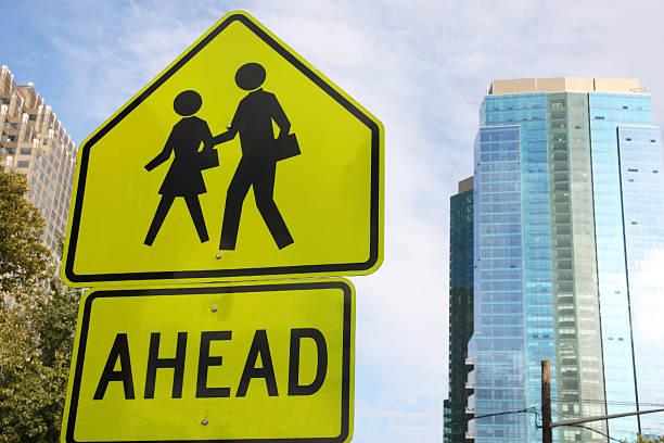 school ahead stock photo