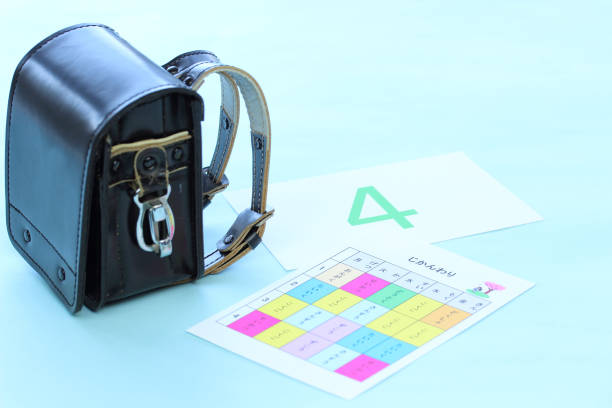 School bag and timetable stock photo