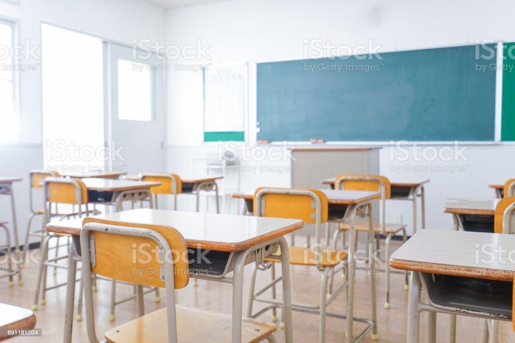School classroom image stock photo