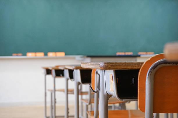 school classroom with blackboard - 教室 ストックフォトと画像