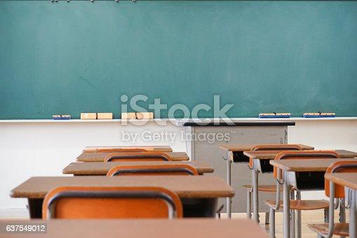 istock School classroom with blackboard 637549012