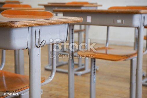 istock School classroom with blackboard 637549024