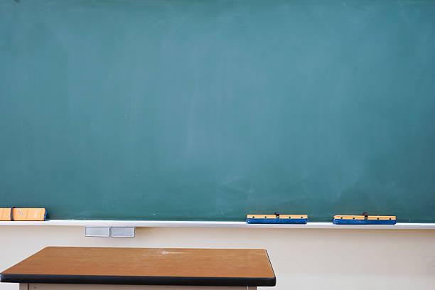 school classroom with blackboard - 黒板 ストックフォトと画像
