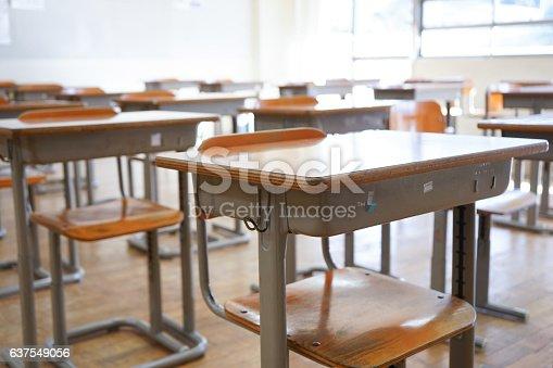 istock School classroom with blackboard 637549056