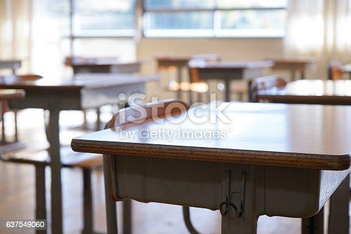 istock School classroom with blackboard 637549060