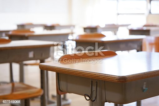 istock School classroom with blackboard 637549068