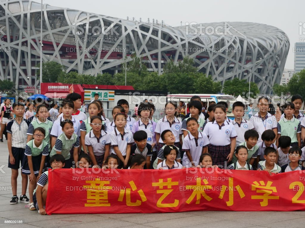 School group in the Olympia Park in Bijing City stock photo