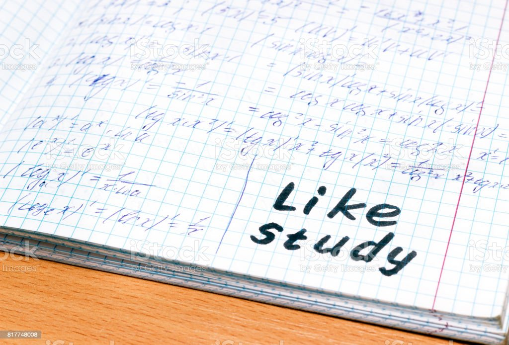 School notebook in mathematics section trigonometry stock photo