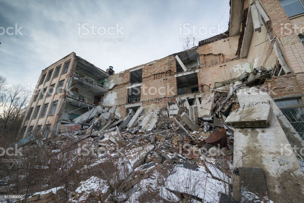 School Of Pripyat Stock Photo - Download Image Now
