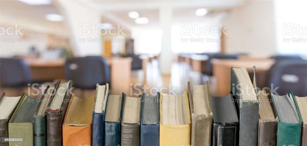 School. stock photo