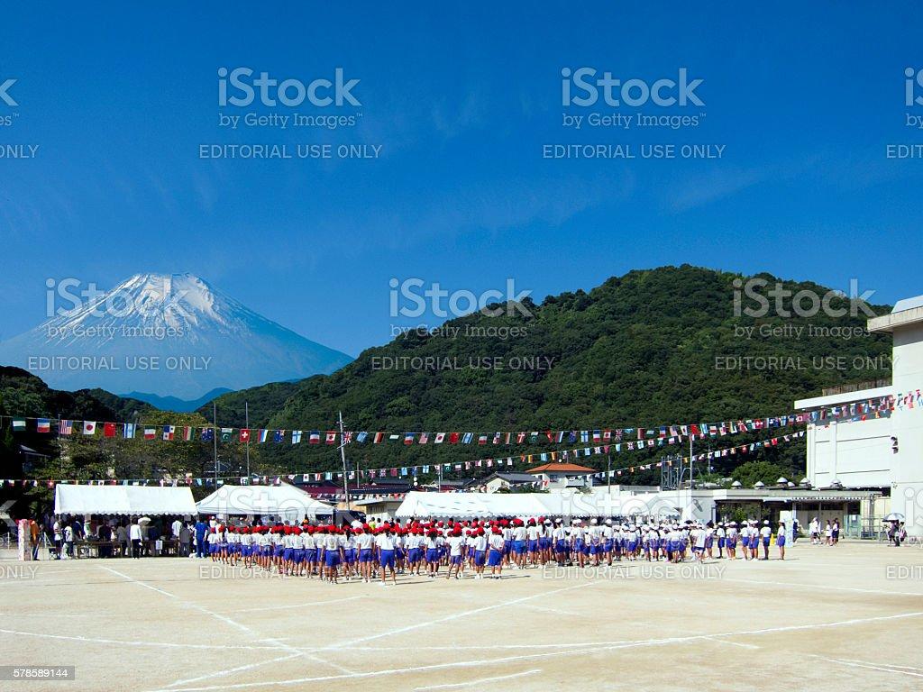 Schoolyard in Japan stock photo