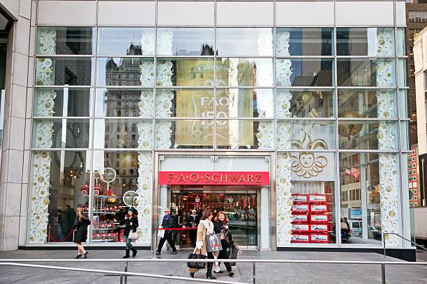 FAO Schwarz store NYC stock photo