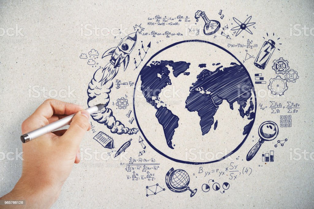 Science and eco backdrop - Royalty-free Brain Stock Photo