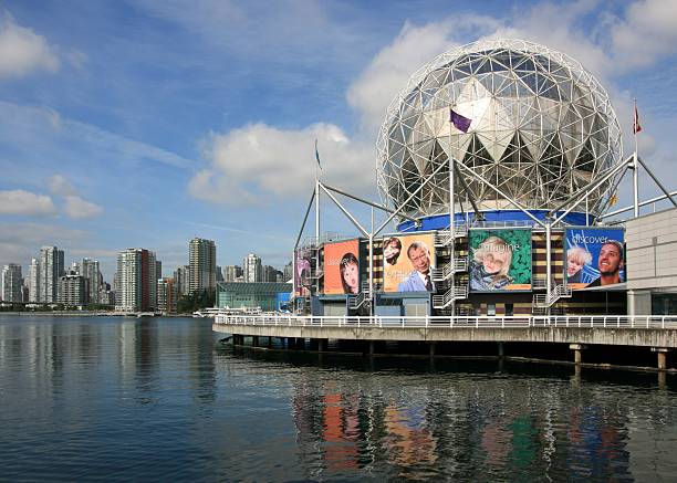Science World and Vancouver stock photo