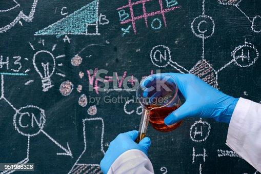 istock Scientific learning 951988326