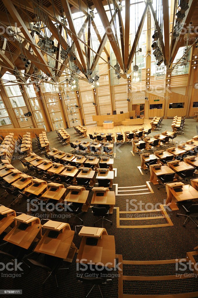 Scottish Parliamentary Building royalty-free stock photo