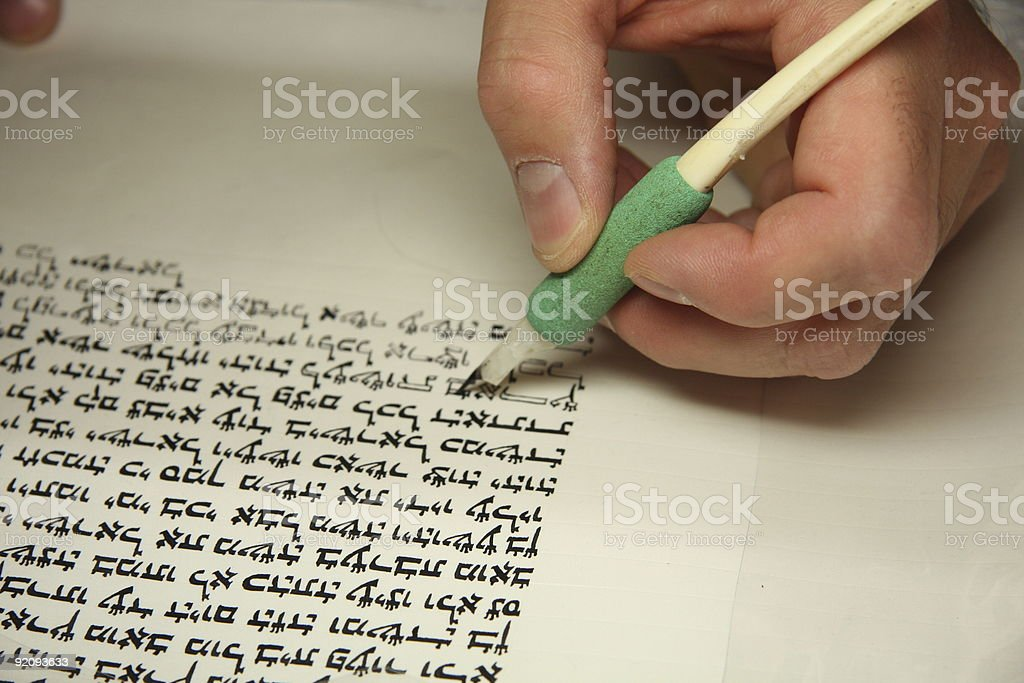 scribe completes a torah scroll stock photo