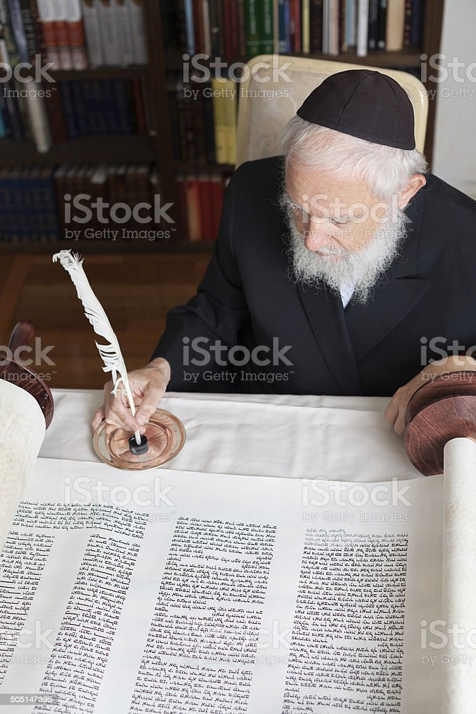 Scribe writing a Torah stock photo