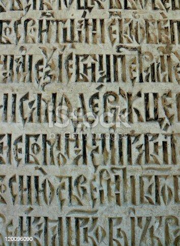istock Scriptures in cyrillic alphabet 120096090