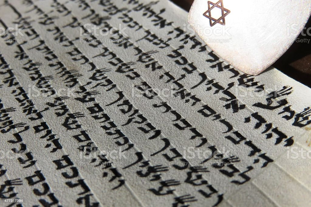 Scrolled parchment sheets of the holy Torah hand writing. stock photo